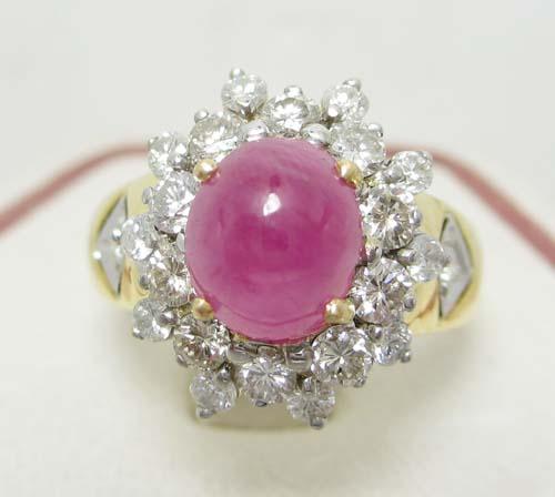 เพชรมรกต: [มือสอง] แหวนมรกต ล้อมเพชร ทอง90 สวยมาก นน.4.21 G : Online